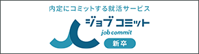 @type